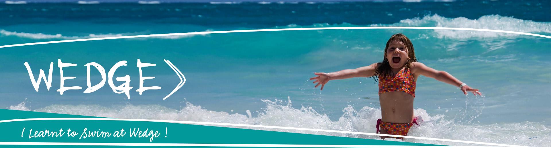 swim_header_1920x416
